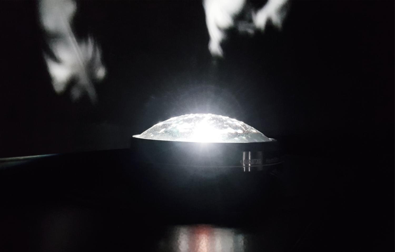 projekcja sferyczna fisheye